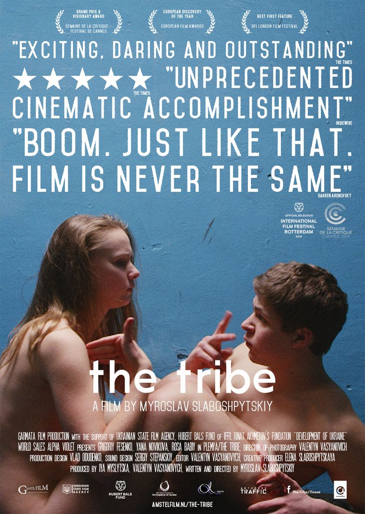[16+] The Tribe