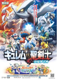Pokemon - Kyurem vs The Sword Of Justice
