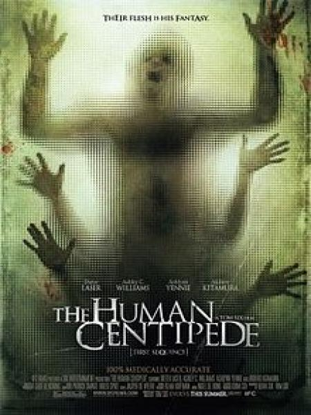 The Human Centipede