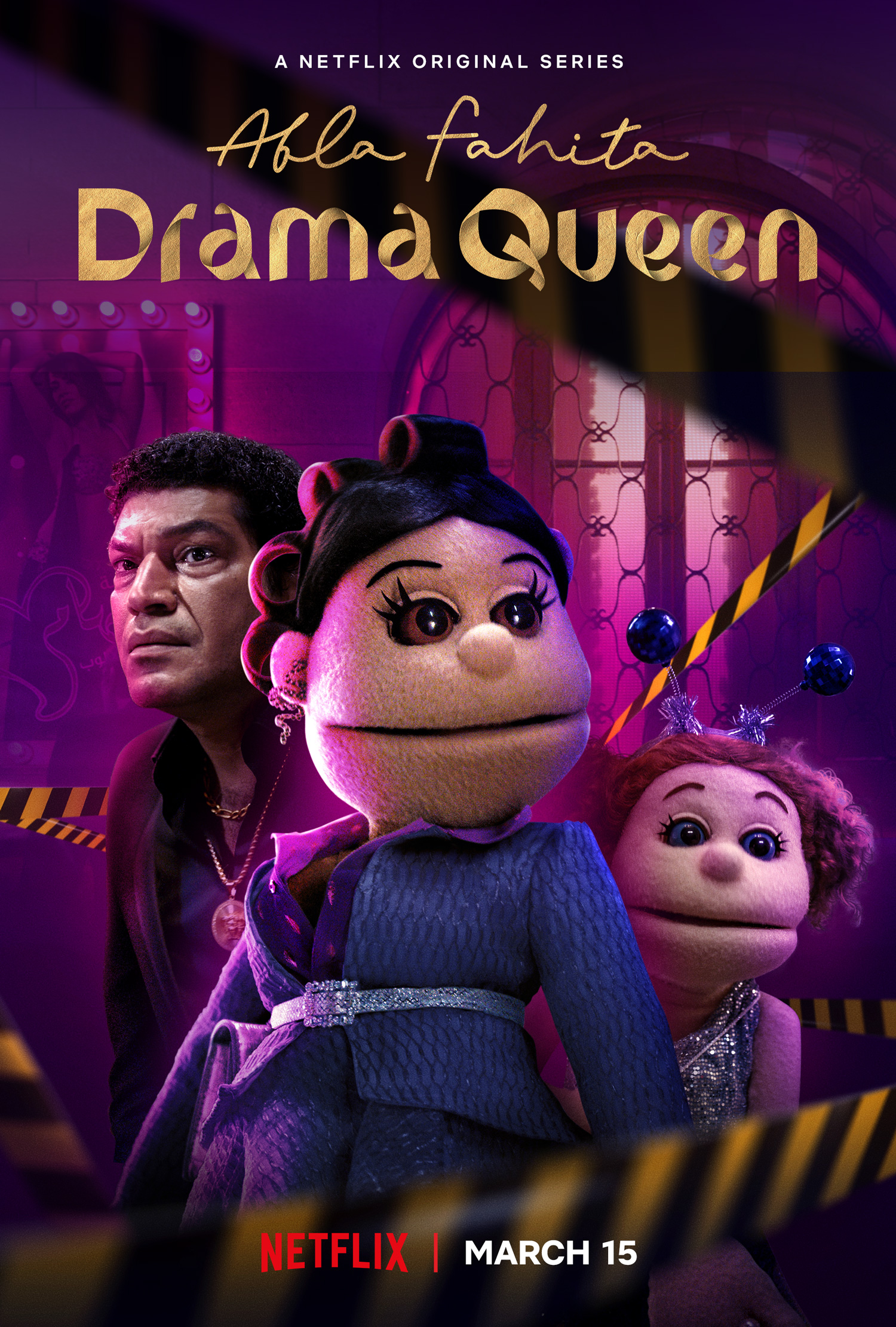 Abla Fahita: Drama Queen - Season 1 Episode 6 - Fangs without a Serpent