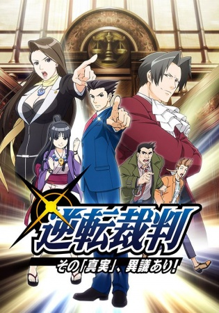 Ace Attorney - Season 2 Episode 12 - Northward, Turnabout Express - Last Trial