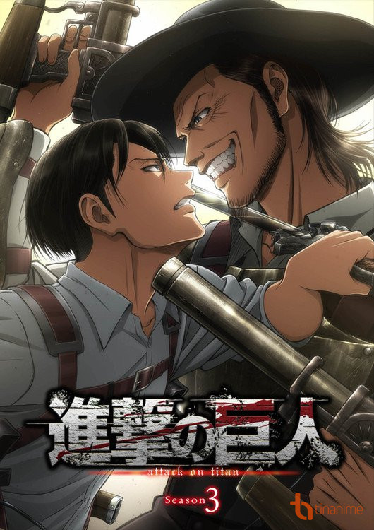 Attack on Titan - Season 3 Episode 21 - The Attack Titan
