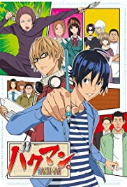 Bakuman.Season 3 Episode 25