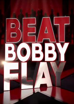 Beat Bobby Flay - Season 21 Episode 4 - Seeing Stars