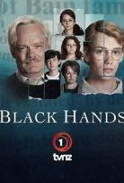 Black Hands Season 1 Episode 4