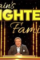 Britain's Brightest Family - Season 2