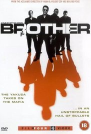 Image Brother (2000)