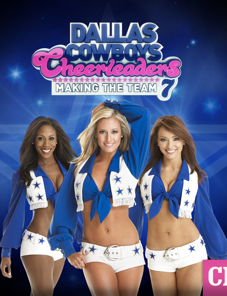 Dallas Cowboys Cheerleaders Making The Team - Season 13
