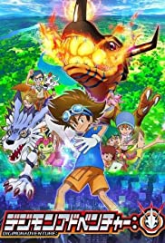 Digimon Adventure (2020) - Season 1 Episode 16 - The Dark Shadow of Tokyo Erosion