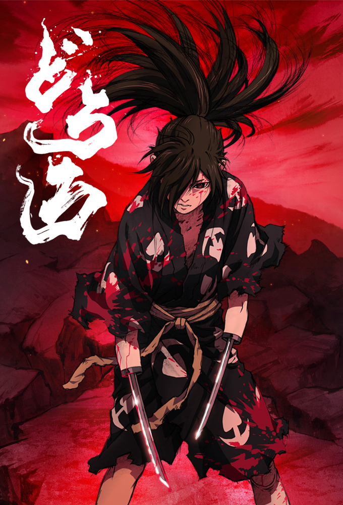 Dororo - Season 1 Episode 24 - Dororo and Hyakkimaru