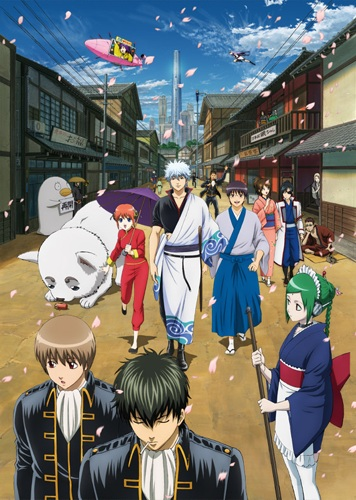 Gintama - Season 5 (Gintama 2011)
