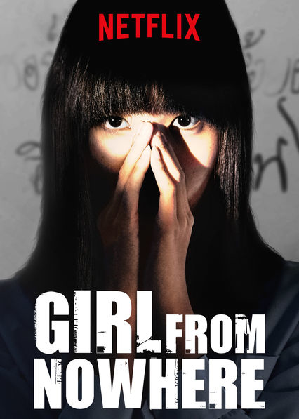 Girl From Nowhere - Season 1