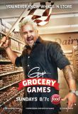 Guys Grocery Games - Season 5