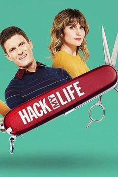 Hack My Life - Season 3