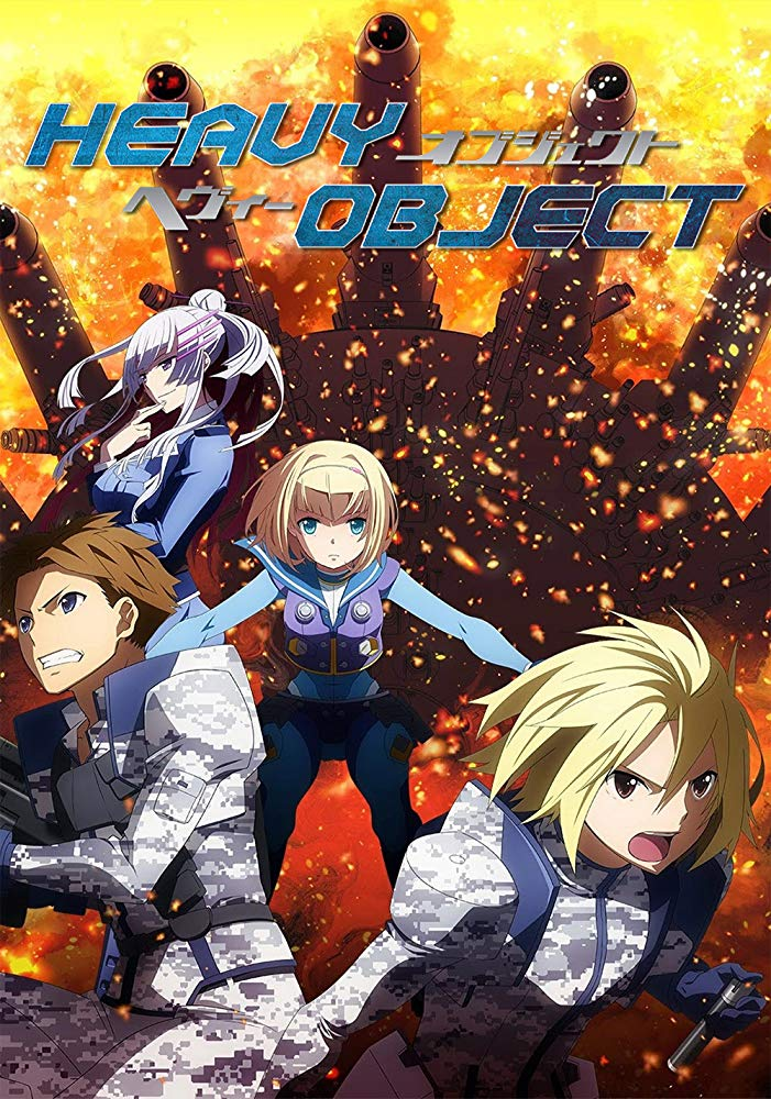 Heavy Object Episode 24