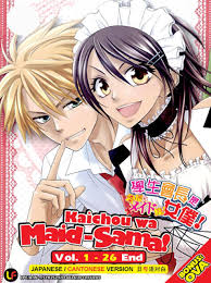 Kaichou wa Maid-sama! Episode 26