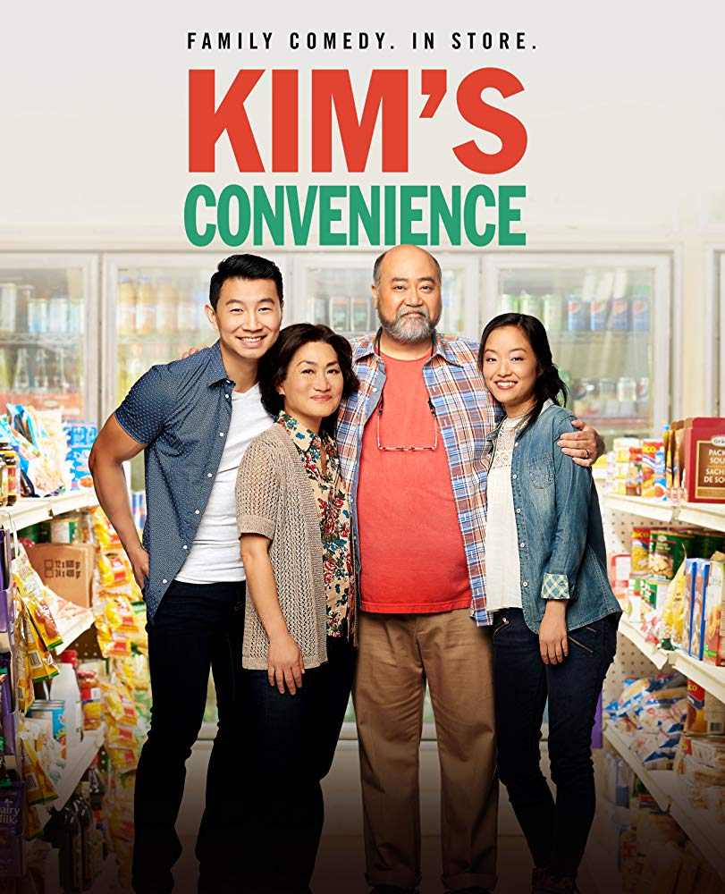Kim's Convenience - Season 4 Episode 7 - Beacon of Truth