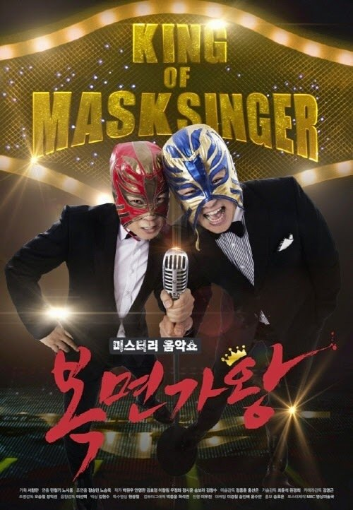 King of Mask Singer Episode 92