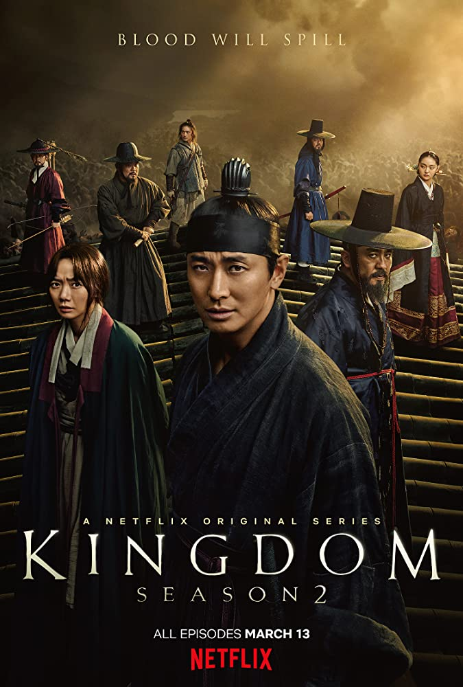 Kingdom (2019) - Season 2
