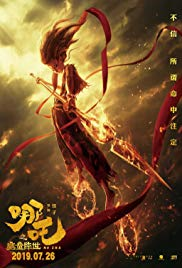 Nezha: Birth of the Demon Child