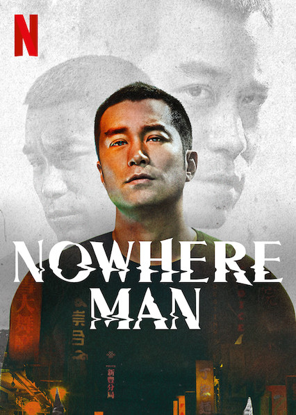 Nowhere Man (2019) - Season 1