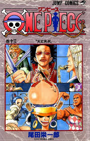 One piece - Season 08 - Vol.02