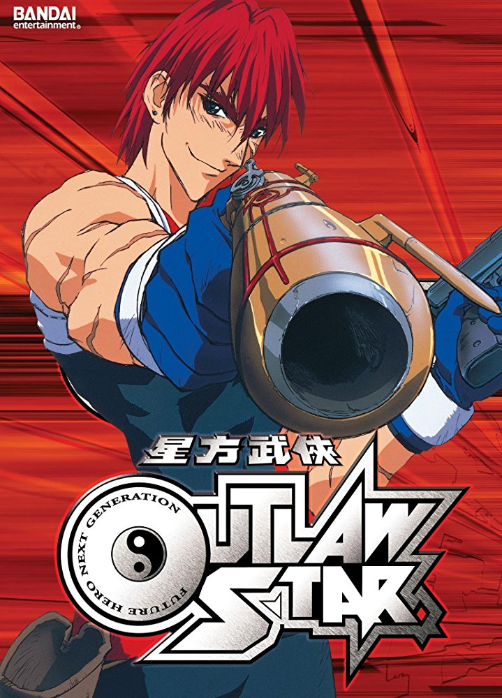 Outlaw Star - Season 1