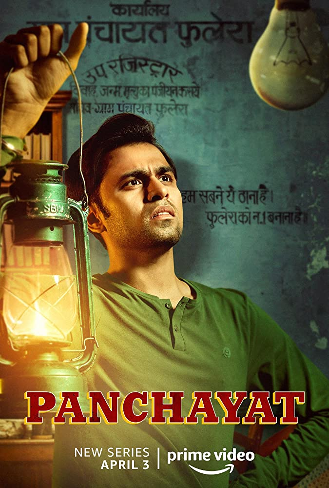 Panchayat S01 Complete 1080p WEB-DL H264 Hindi DDP5.1 ESUB ~ Bolly2u | 13.6 GB |