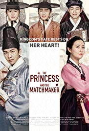 Princess and the Matchmaker