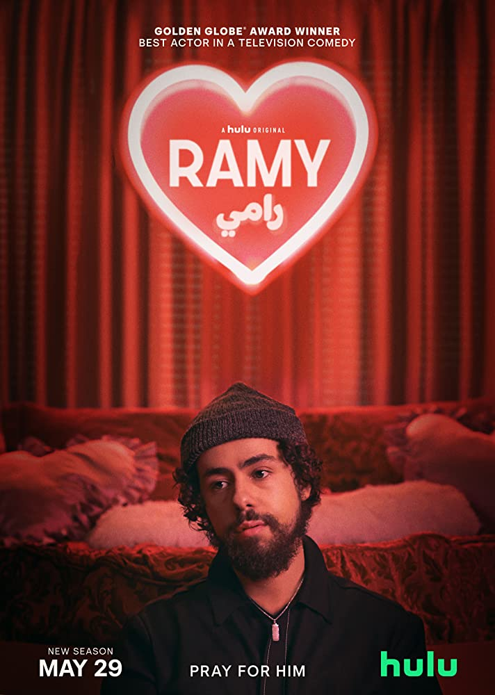Ramy - Season 2 Episode 10 - You Are Naked in Front of Your Sheikh