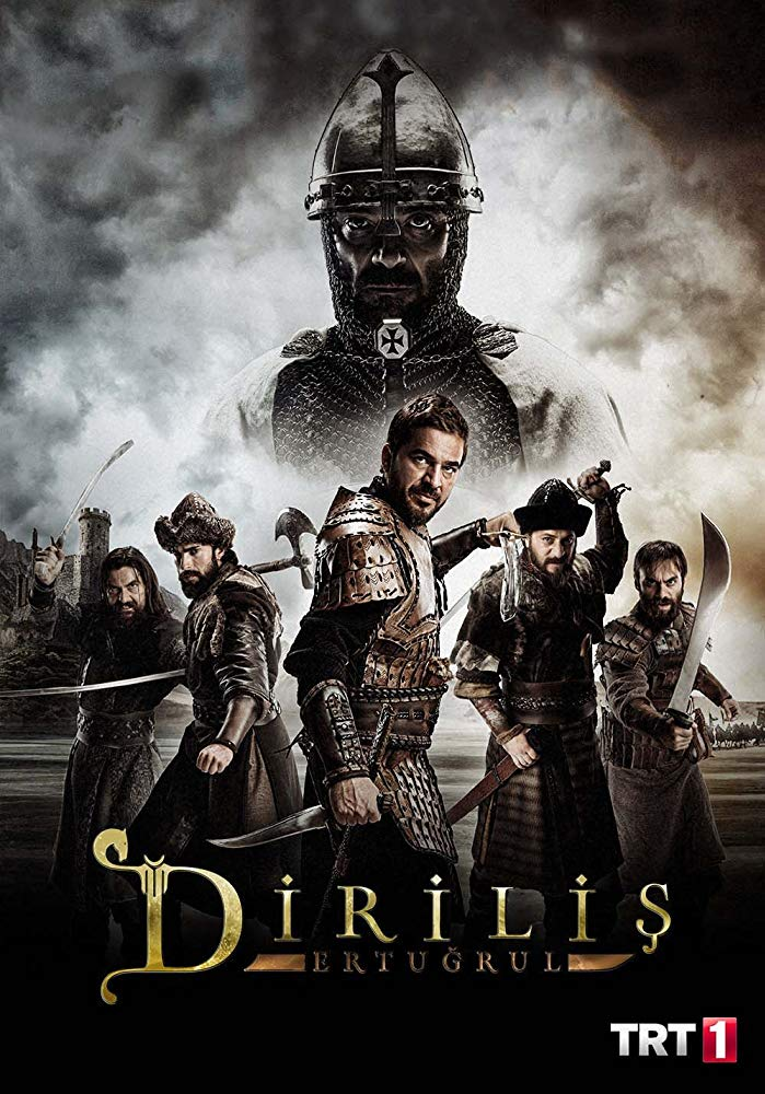 Resurrection: Ertugrul - Season 4