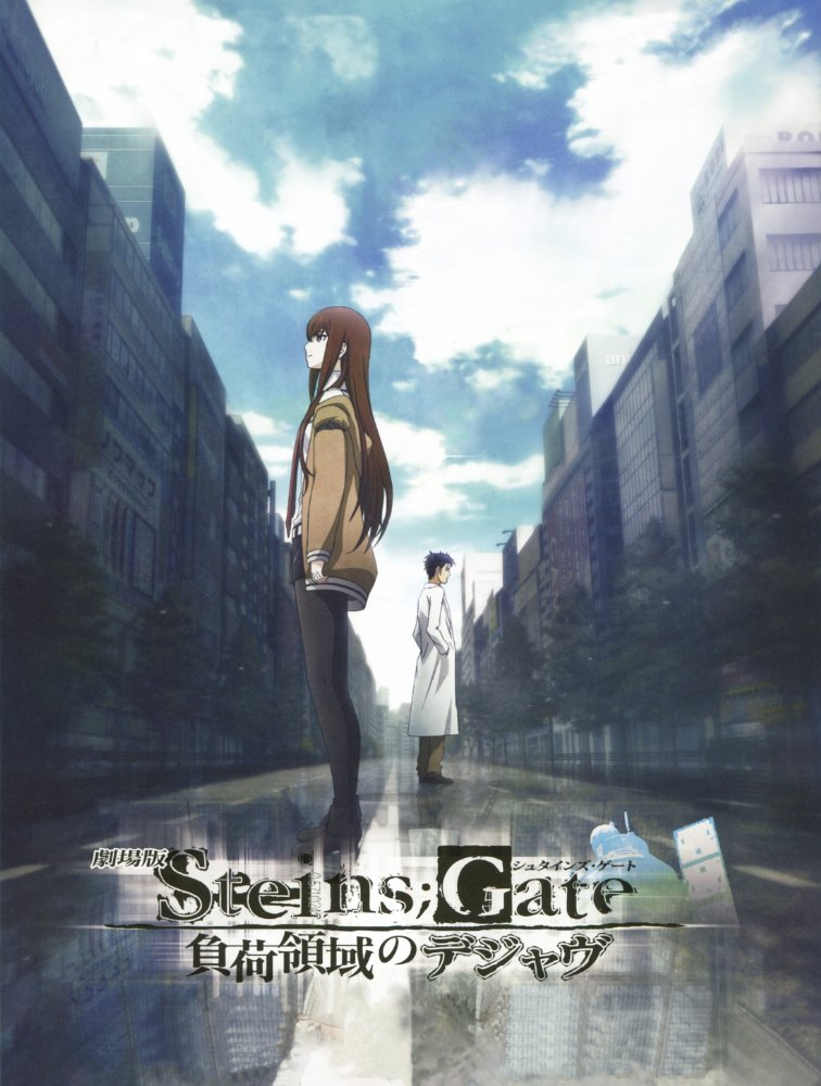 Steins;Gate (English Audio)