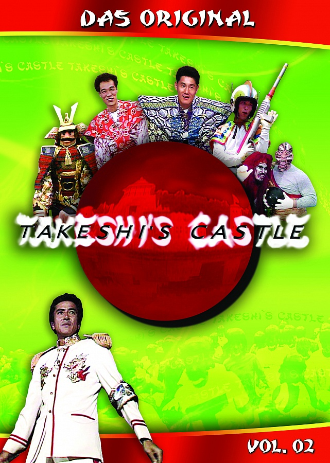 Takeshi's Castle - Season 3