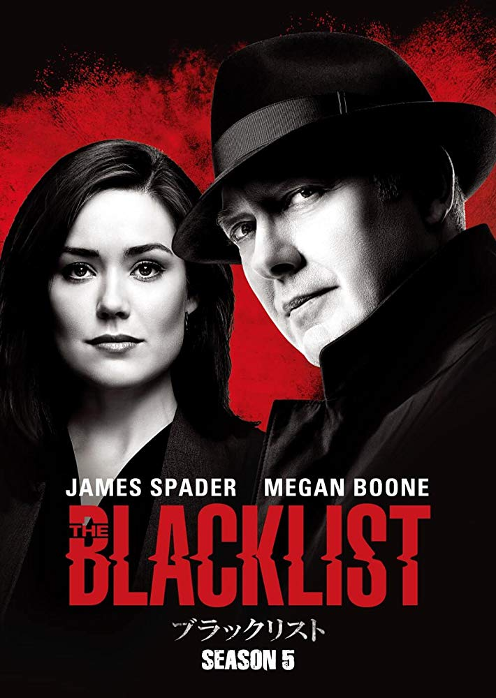 The Blacklist - Season 7 Episode 7 - Hannah Hayes