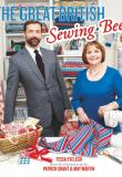 The Great British Sewing Bee - Season 4 Episode 8