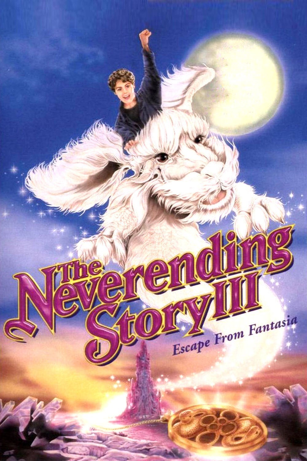 The NeverEnding Story 3