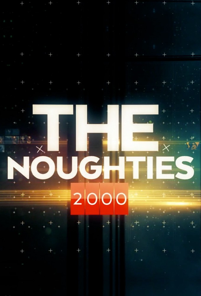 The Noughties - Season 1 Episode 7 - 2005