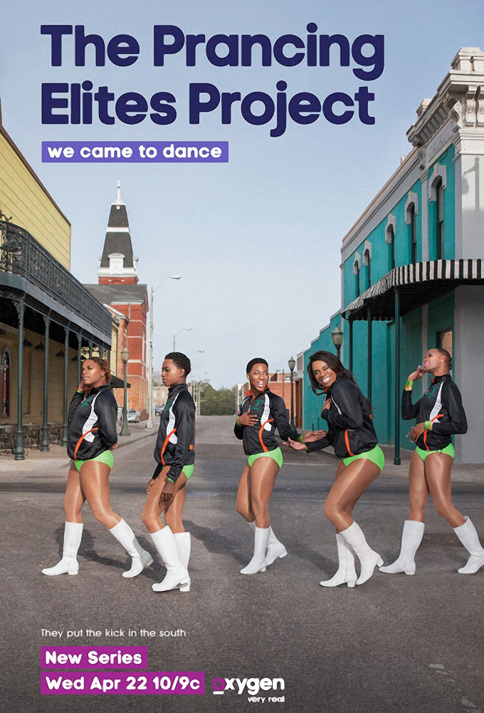 The Prancing Elites Project - Season 1