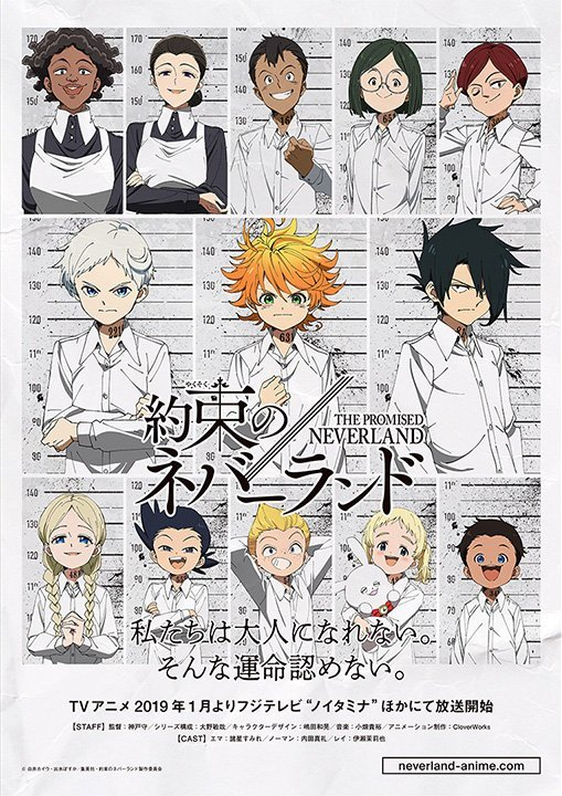 The Promised Neverland - Season 1 Episode 12