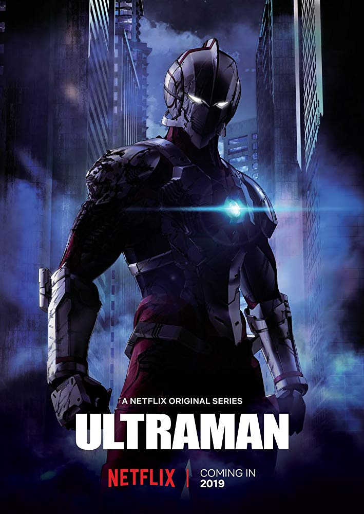 Ultraman - Season 1 Episode 13 - A Real Ultraman