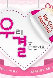 We Got Married - Season 1